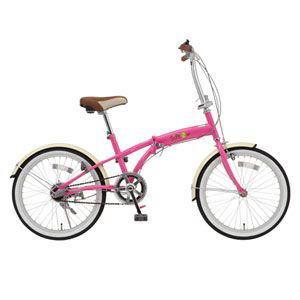 のかわいい折りたたみ自転車 ...
